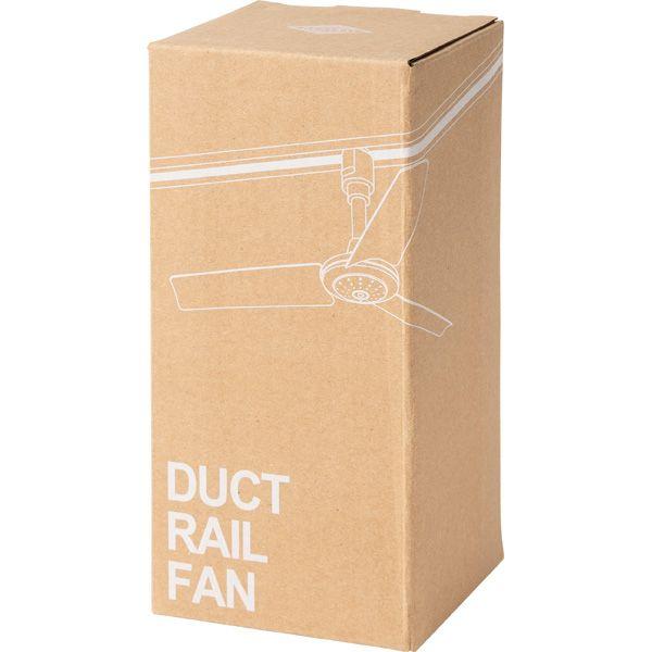 【オンライン限定】DUCT RAIL FAN / ダクトレールファン ホワイト