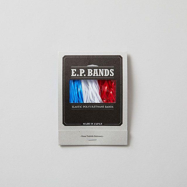 E.P. BAND 45本入 (輪ゴムサイズ)