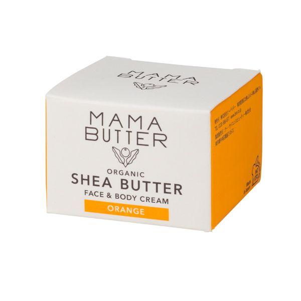 MAMABUTTER フェイス&ボディクリーム オレンジ