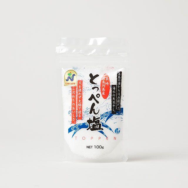 浜田組 とっぺん塩