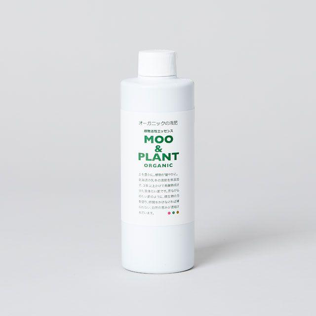 REBIRTH食育研究所 オーガニックの液肥 MOO&PLANT 250ml