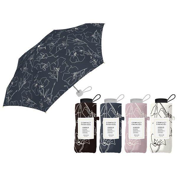 【母の日限定】日傘&ポーチ ギフトセット ブラック×ホワイト
