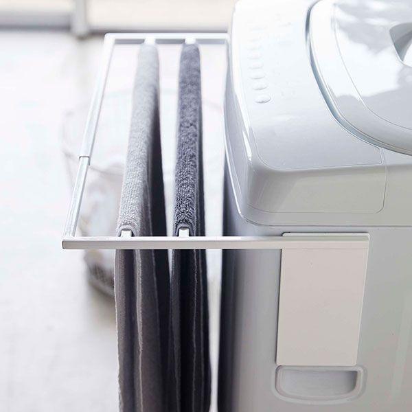 【オンライン限定】tower マグネット伸縮洗濯機バスタオルハンガー ホワイト