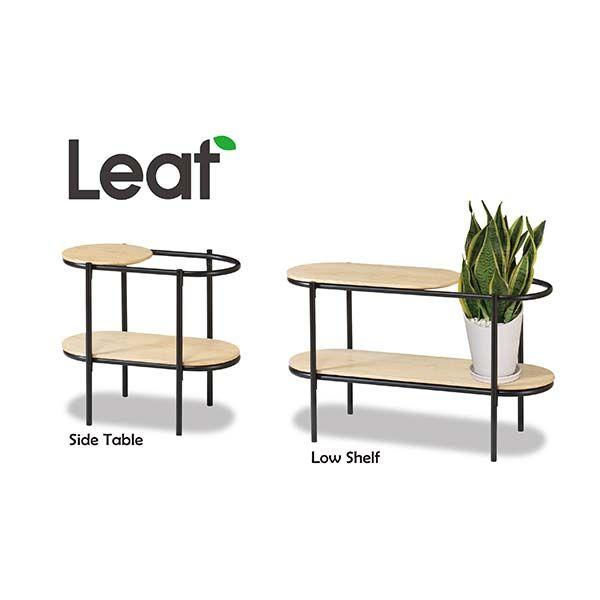 【オンライン限定】Leaf サイドテーブル