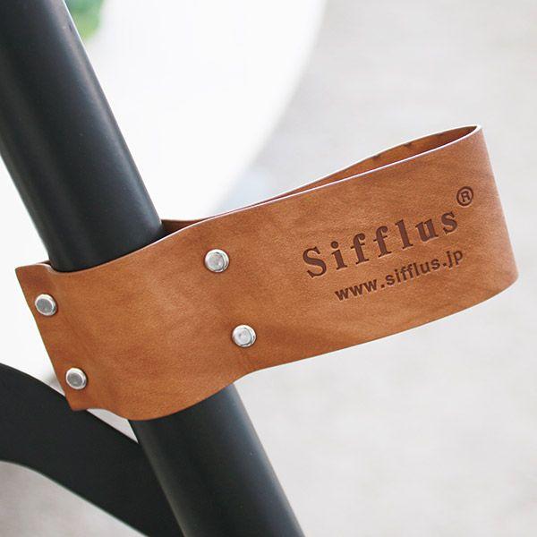 Sifflus 3WAY自立式ポータブルハンモック ウッド