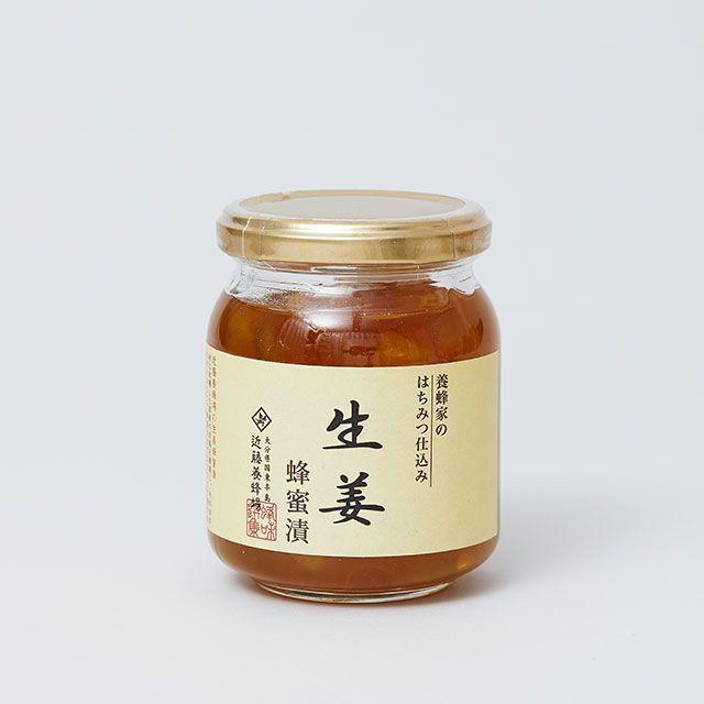 生姜蜂蜜漬 近藤養蜂場