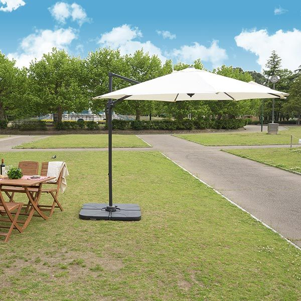ガーデンパラソル ハンギングペダル アイボリー