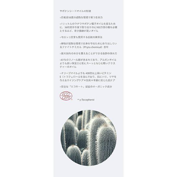 【オンラインストア限定】Huxley エイジングケアセット