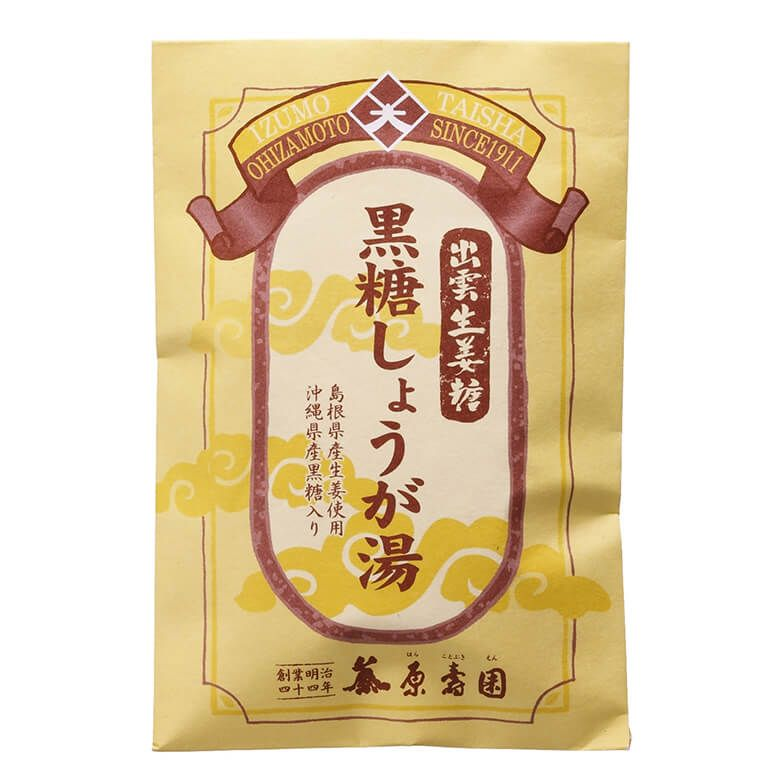 原寿園 黒糖しょうが湯