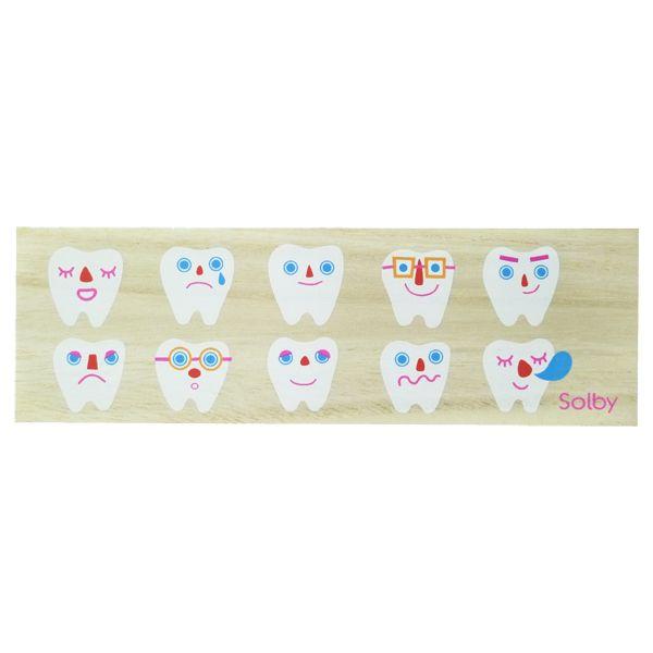 お子さまの乳歯を大切に保管できる、桐箱乳歯ケースです。