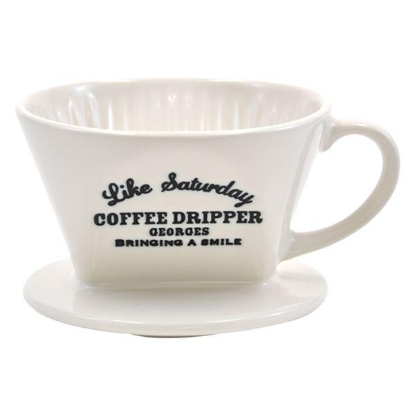 シンプルなデザインのコーヒードリッパーです