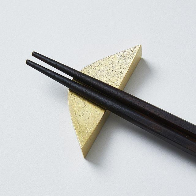 FUTAGAMI/二上 箸置 瞬き(フタガミ 大治将典 真鍮)