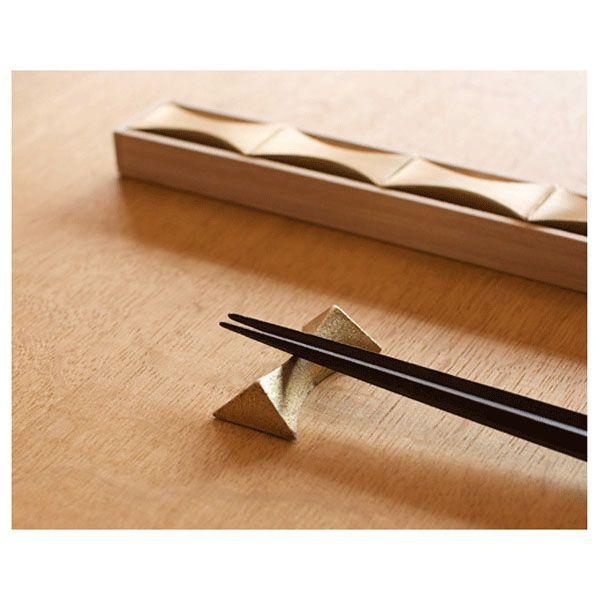 FUTAGAMI/二上 箸置き 閃光 (フタガミ 大治将典 真鍮)