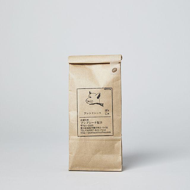 ブレンドコーヒー トーベ 豆 / プシプシーナ珈琲