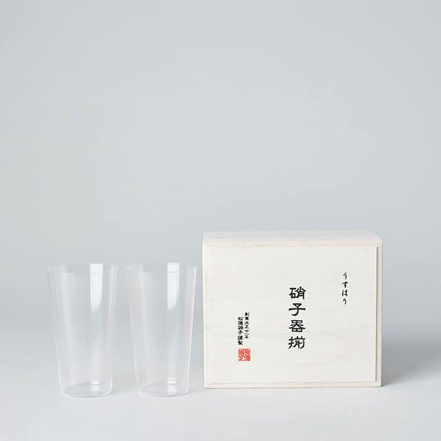松徳硝子 うすはり タンブラーM 木箱2P