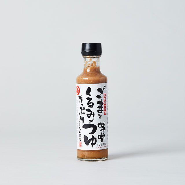 ごまくるみ味噌つゆ / 丸正醸造