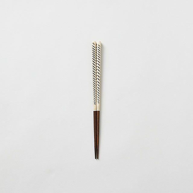 飛びカンナのお箸 21cm