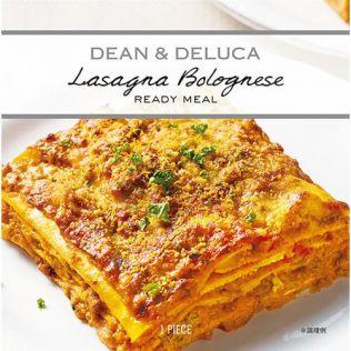 DEAN & DELUCA ボローニャ風ラザニア