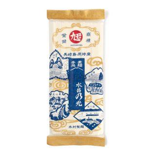 本村製麺 手延べ素麺 水昌の光