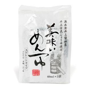 井上醤油 美味いめんつゆ 60ml×5袋