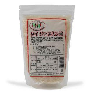 タイの台所 タイの香り米 450g