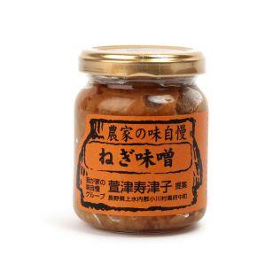 小川の庄 農家の味自慢 ねぎ味噌
