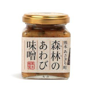 黒木椎茸農園 森林のあわび味噌