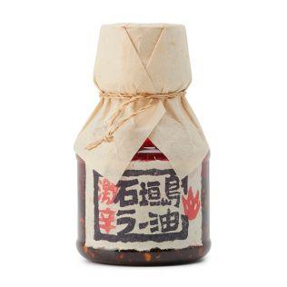辺銀食堂 石垣島ラー油(激辛)