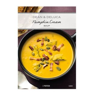 DEAN & DELUCA パンプキンクリームスープ【賞味期限2020年7月4日】
