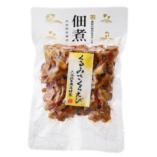 大谷政吉商店 くるみさくらえび【賞味期限2020年5月11日】