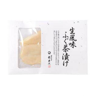 井上商店 ふぐ茶漬(1食分)