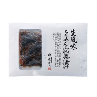 井上商店 ちりめん山椒茶漬(1食分)