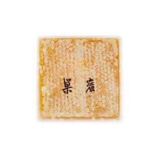 (SALE)水谷養蜂園 ニュージーランド巣蜜【賞味期限2019年6月8日】
