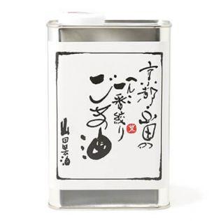 山田製油  一番搾りごま油916g