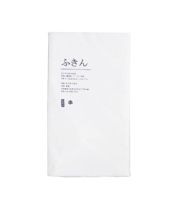 蚊帳ふきん 3枚入/中川政七商店×東屋