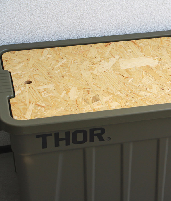 THOR Large Totes With Lid 53L /Olive