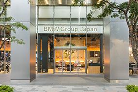 カフェ BMW GROUP TERRACE