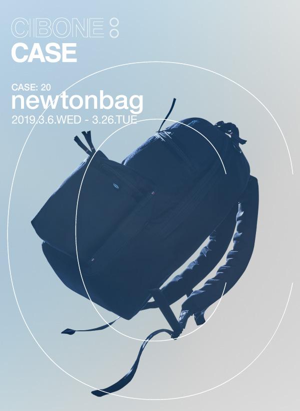 CASE: 20 newtonbag