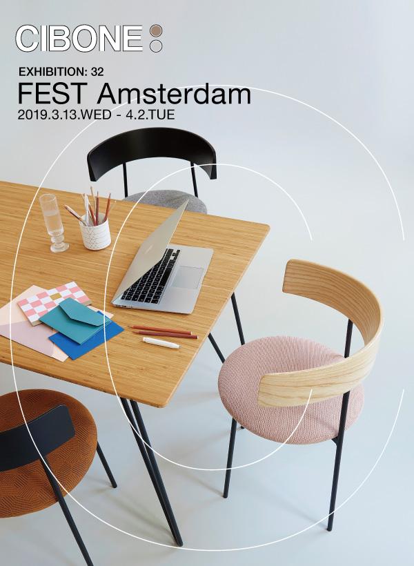 EXHIBITION: 32 FEST Amsterdam