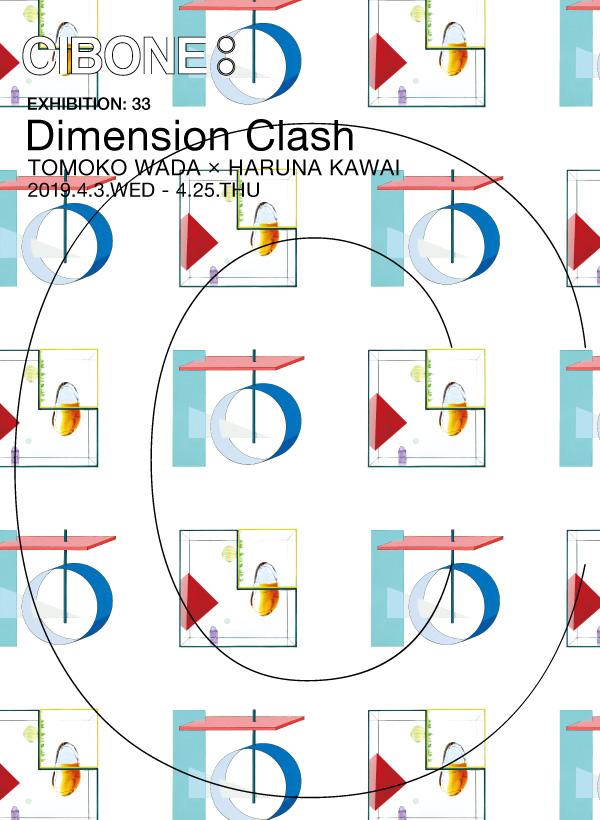 EXHIBITION: 33 Dimension Clash
