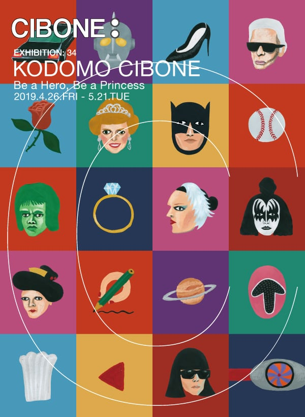 EXHIBITION: 34 KODOMO CIBONE