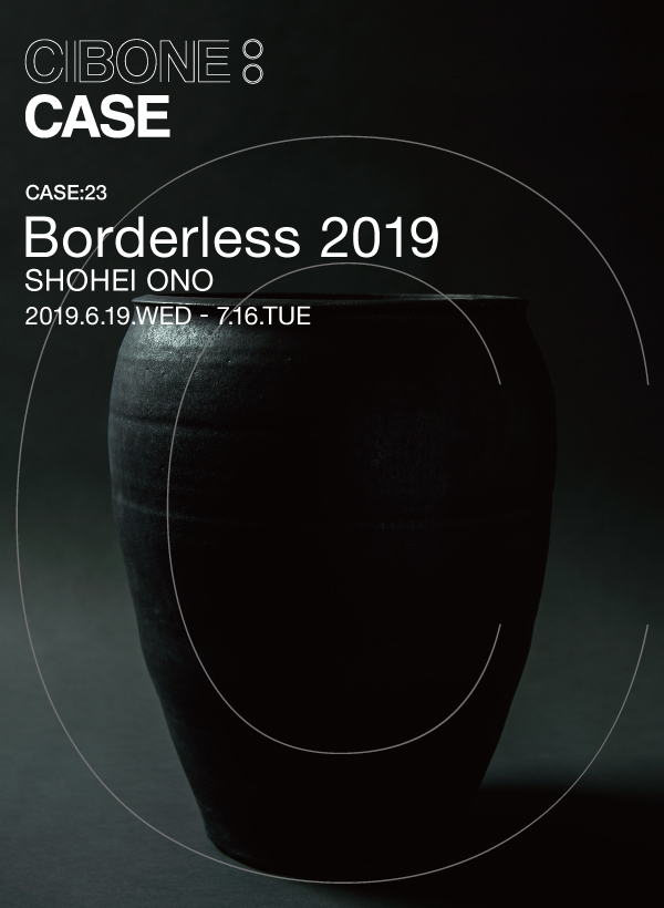 CASE: 23 Borderless 2019 SHOHEI ONO
