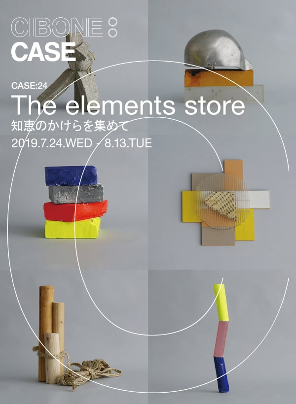 The Elements Store