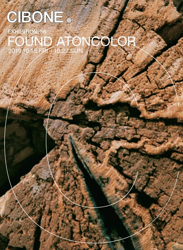 EXHIBITION: 38 FOUND ATONCOLOR
