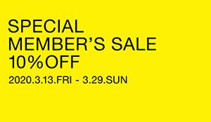 【CIBONE Aoyama限定】SPECIAL MEMBER'S SALE