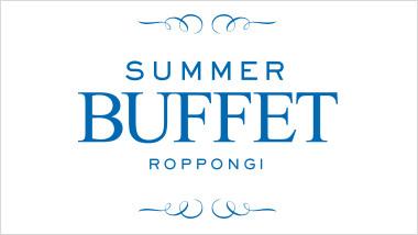 六本木店 ビュッフェ&クラフトビールを楽しむスペシャルイベント