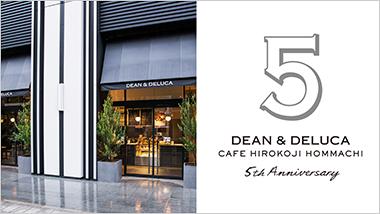 イタリアのこだわりのつくり手が作る、チーズ&シャクータリー