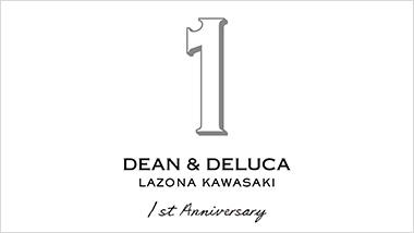 [予告]ラゾーナ川崎店 1周年 記念キャンペーン開催