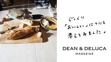 DEAN & DELUCA マガジン創刊トークイベントVol.2@大阪・梅田