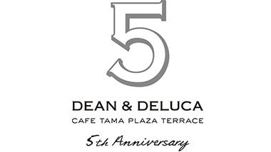 カフェたまプラーザテラス 5周年アニバーサリー